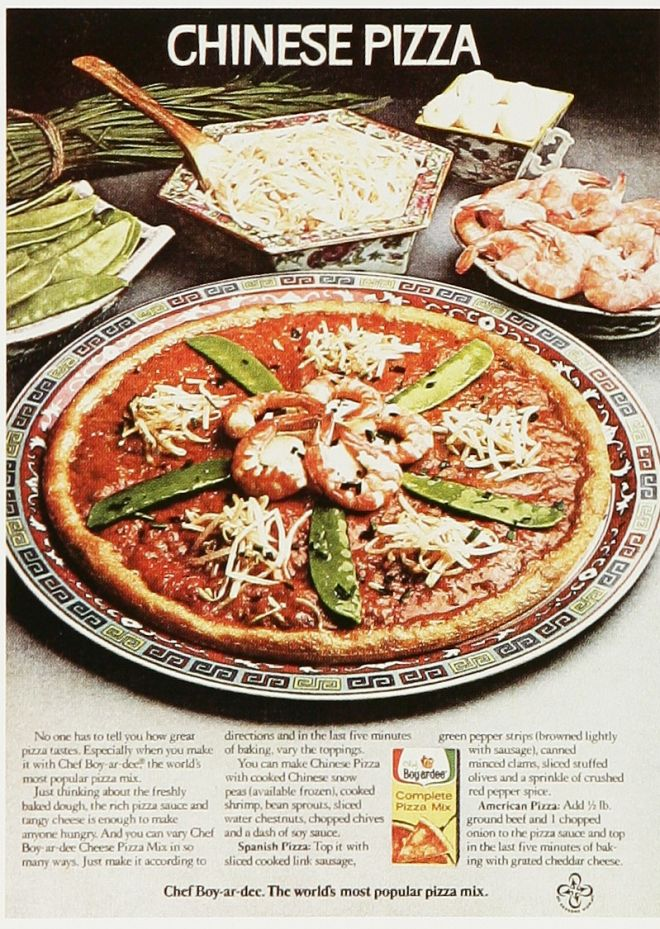 chinese_pizza